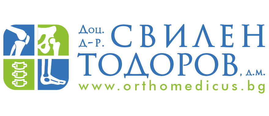 Orthomedicus.bg